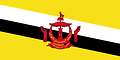 NationalflaggeBrunei